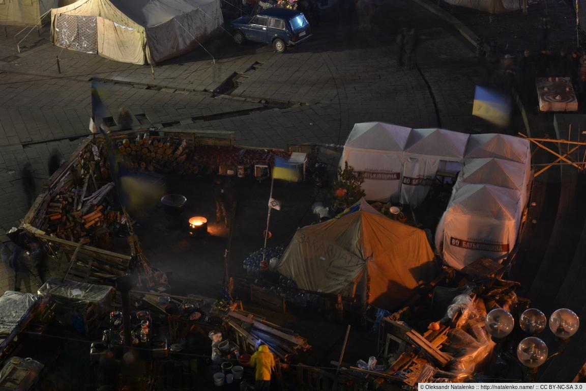Закарпаття на Євромайдані